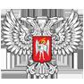 Администрация Петровского района г. Донецка